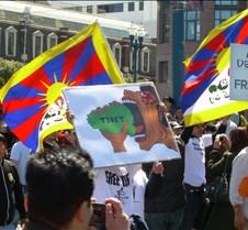 Tibet Probably Doesn't Taste Good