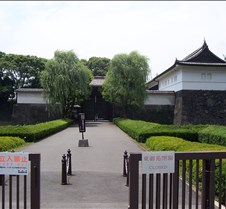 Entrance to Imperial palace