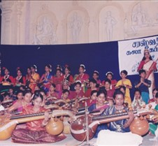45-Annual Day Celebration 1995 on Wards