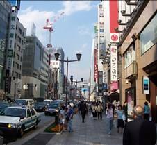 Ginza district