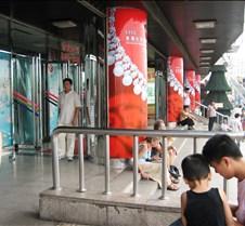BeijingShopping