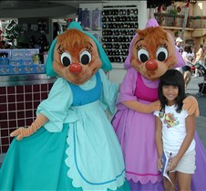 MGM-Disney-Studios025