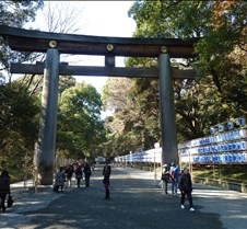 Second Meiji Shrine Gate