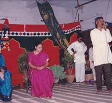 13-Annual Day Celebration 1995 on Wards