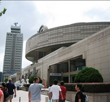 ShanghaiMuesum