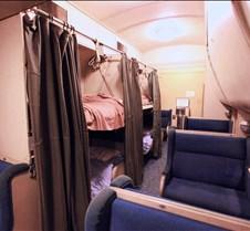 Santa Fe 1917 Lounge/Crew Dormitory