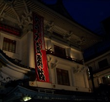 Kabuki Theatre 3