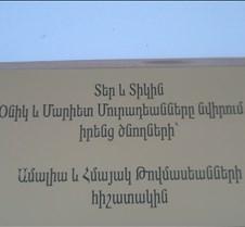 Baghramyan - tablette