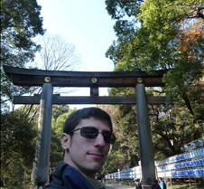 Josh in Front of Meiji Shrine Gate