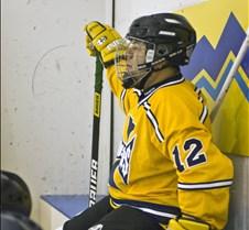 #12 Hockey