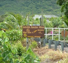 Entrance to Kamokila Hawaiian village