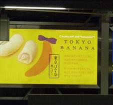 Tokyo Banana Billboard