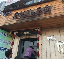 2015 Pune Shilpas I0913