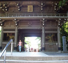Major entrance to temple