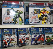 Toys at dept store