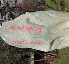 2008 Nov Lijiang 025