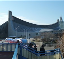National Yoyogi Sports Center