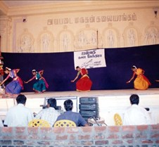 34-Annual Day Celebration 1995 on Wards