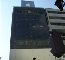 Macintosh downtown Ginza