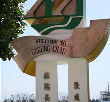 Cheung Chau Island Visit to Cheung Chau Island.  An outer island of Hong Kong.