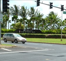 The Mahalo sign at the airport