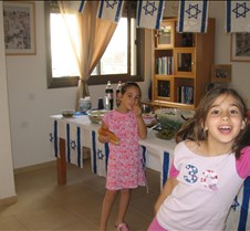Yom Haatzmaut at the Chon 2006 003
