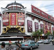 OldShanghai01