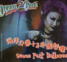 Ocean Park Halloween Bash