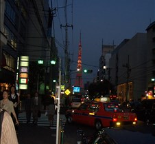 Downtown Ropungi TT
