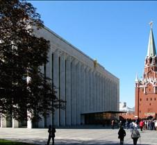 Russian State Kremlin Palace