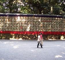 Sake Drums at entrance to shrine