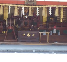 inside temple at base of Mt. Takao