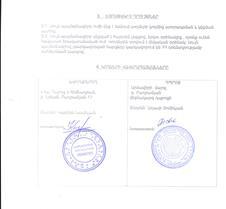 Baghramyan Nviraberutyan Pajmanagir