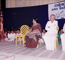 36-Annual Day Celebration 1995 on Wards