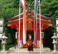 Hakone shrine