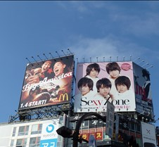 Japanese Billboards