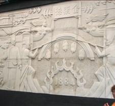 PekingDuckBeijing03