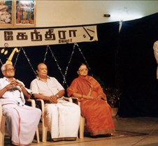 26-Annual Day Celebration 1995 on Wards
