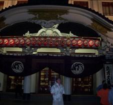 Kabuki Theatre ent