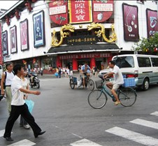 OldShanghai02