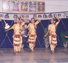 18-Annual Day Celebration 1995 on Wards