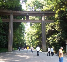 Entrance to Mejii Shrine -Tokyo