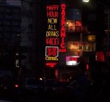 Clubs in Rupungii