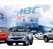 IBC Japan - Used Car 4