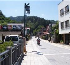 Gateway to Takao