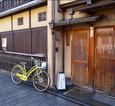 Geisha's Bike