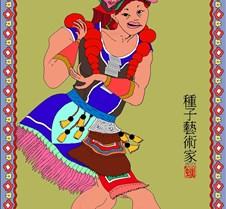 Hunan Province dancer