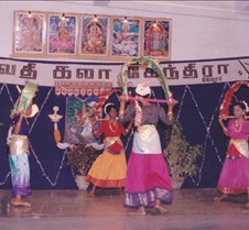 21-Annual Day Celebration 1995 on Wards