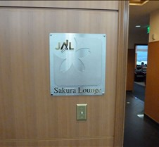 Sakura Lounge Entrance