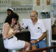 Me and Dad 1991 at MGM studios